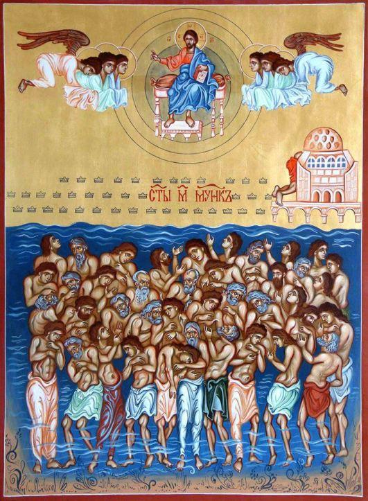 veertig martelaren van Sebaste