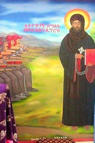 Abuna Petros martelaarschap