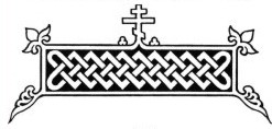 border orthodox53256