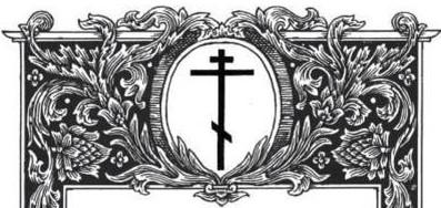 border kruis en kader (2)