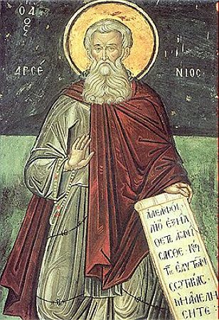 abba-arsenius-the-great